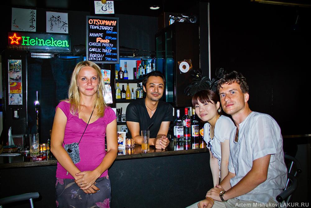 миядзаки, бар, япония