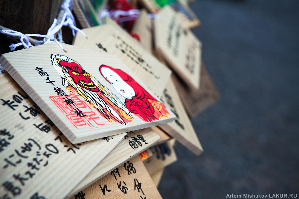 япония, такачихо, миядзаки